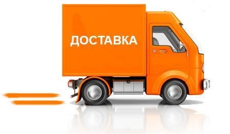 a872fd5d25b85 Доставка и оплата - магазин СтройБум Запорожье